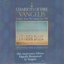 Vangelis | Chariots of Fire (25th anniversary)
