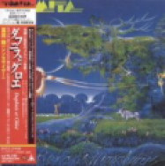 Isao Tomita | Daphnis and Chloe (japan)