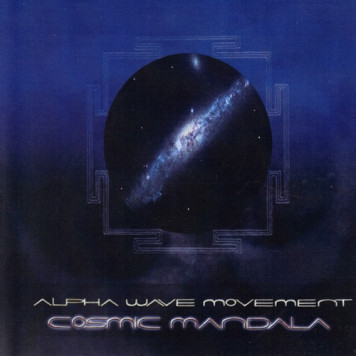 Alpha Wave Movement | Cosmic Mandala