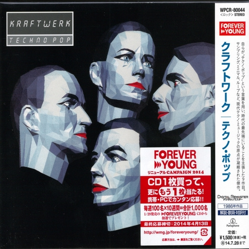 Kraftwerk | Techno Pop (japan)
