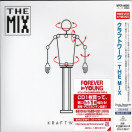 Kraftwerk | The Mix (japan)