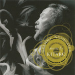 Kitaro | Grammy Nominated